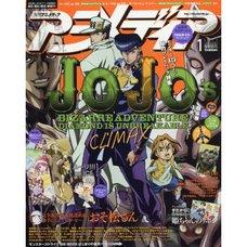 Animedia January 2017