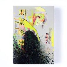 PS Vita Tokyo Ghoul: Jail Scenario Book