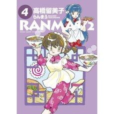 Ranma 1/2 Vol. 4