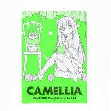 Camellia: Kantoku Rough & Line Art #4