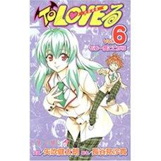 To Love-Ru Vol. 6