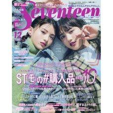 Seventeen December 2019