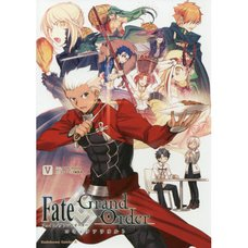 Fate/Grand Order Comic a la Carte Vol. 5