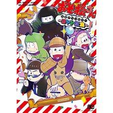 Osomatsu-san Official Anthology: Conte Matsu Shu