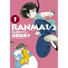 Ranma 1/2 Vol. 1
