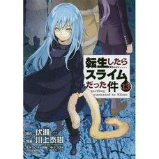 Tensei Shitara Slime Datta Ken Vol. 13