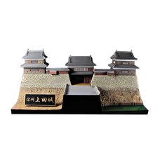 Castle Collection: Shinshu Ueda Castle 1/200 Scale Plastic Model Kit w/ Sanada Kabuto Papercraft