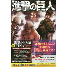 Attack on Titan Vol. 28 Limited Edition w/ Pin Badges