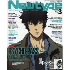 Monthly Newtype March 2019