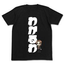 The Idolm@ster Cinderella Girls Mizuki Kawashima I Know Black T-Shirt