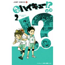 Let's! Haikyu!? Vol. 2
