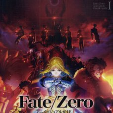 Fate/Zero Animation Visual Guide Vol.1