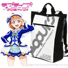 Love Live! Sunshine!! Aqours Design 2-Way Backpack