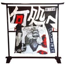 Baron Yoshimoto Manga Kimono Jukyoden w/ Art Board