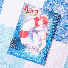Hetalia: Axis Powers Artbook 2 - Artesole