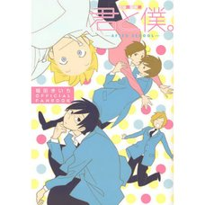You and I After School Official Fan Book