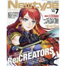 Monthly Newtype July 2017