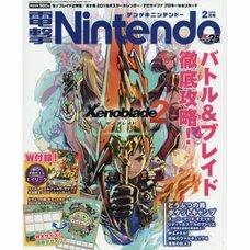 Dengeki Nintendo February 2018
