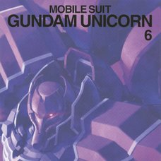 Mobile Suit Gundam Unicorn Vol. 6 Blu-Ray (Limited Edition)