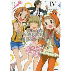 The Idolm@ster Cinderella Girls U149 Vol. 4