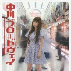 Nakagawa Broadway