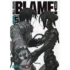 Blame! Special Edition Vol. 5
