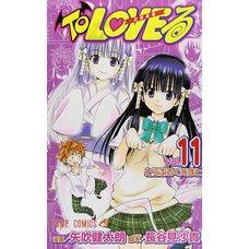 To Love-Ru Vol. 11