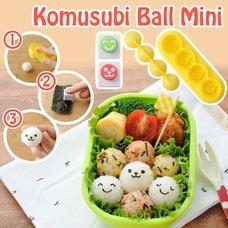 Komusubi Ball Mini