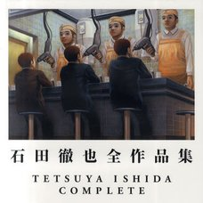 Tetsuya Ishida Complete Collection