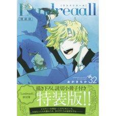 Landreaall Vol. 32 Special Edition
