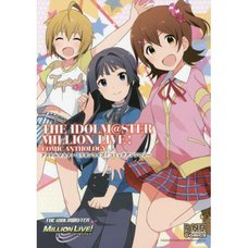 The Idolm@ster Million Live! Comic Anthology