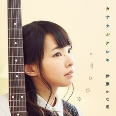 Kasanarukeshiki (Limited First Edition) | Kanae Ito