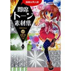 Manga and Doujinshi Instant Tone Stock Materials