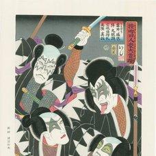 KISS Kabuki Ukiyo-e