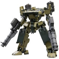 Armored Core: For Answer GA GAN01 Sunshine L