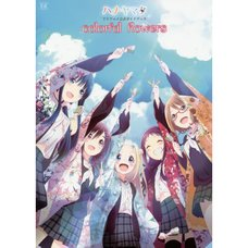 Hanayamata Official Guidebook: Colorful Flowers