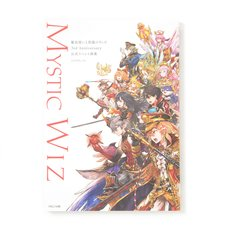 Quiz RPG: World of Mystic Wiz 3rd Anniversary Official Data Book