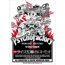 Psycho Factory Alpha Perfect Edition