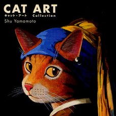Cat Art Cats in Famous Paintings