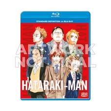 Hataraki Man Complete Collection Blu-ray