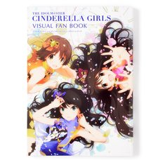 Idolm@ster Cinderella Girls Visual Fan Book
