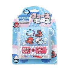 Mini Fuse Beads Starter Kit - Let's Make Sea Animals