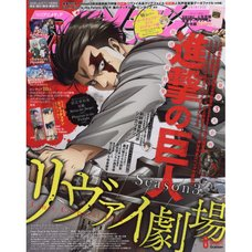 Animedia August 2018