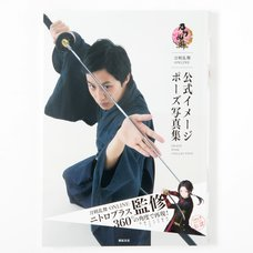 Touken Ranbu Official Image Boys Photo Book