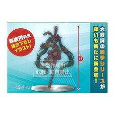 Hatsune Miku 2nd Season Spring Ver. Non-Scale Figure