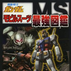 Mobile Suit Gundam Ultimate Encyclopedia