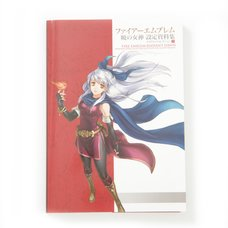 Fire Emblem: Radiant Dawn Guide Book: Telius Collection Vol. 2