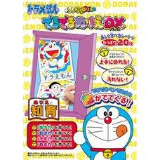Doraemon Deru Deru Coloring Book Deluxe