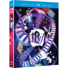 18if Blu-ray/DVD Combo Pack