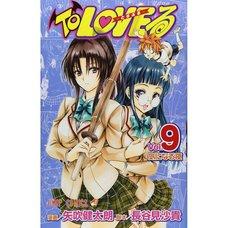 To Love-Ru Vol. 9
